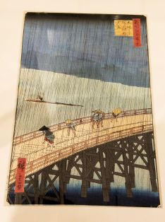 SD MOA - Sudden Shower Over Shin-Ohashi Bridge by Ando Hiroshige