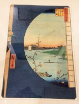 SD MOA - View from Massaki of Suijin Shrine by Ando Hiroshige