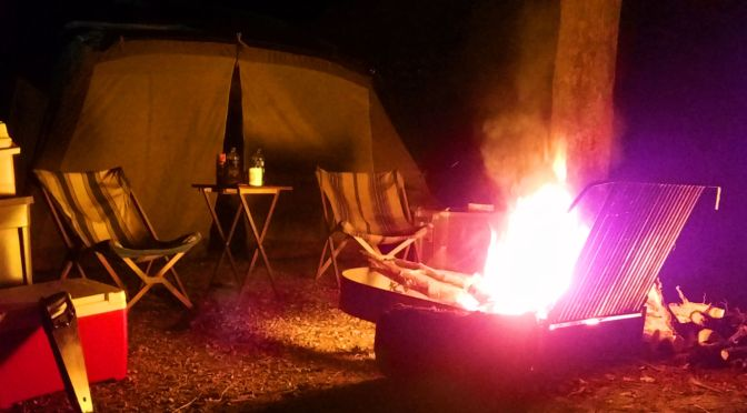 My Campfire – The Fire Within